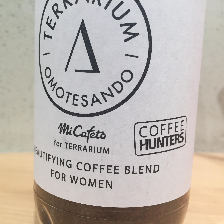 【アンバサダーブログVol.11】<br/>綺麗になれるコーヒー