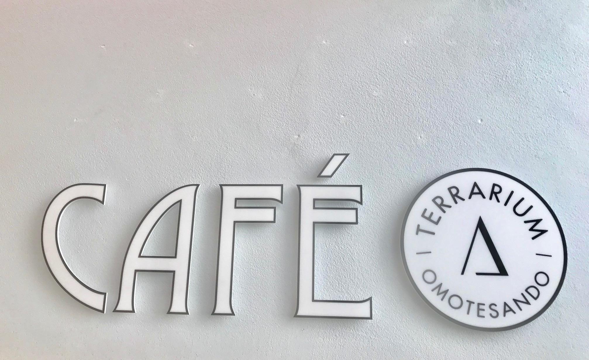 【アンバサダーブログvol.73 】テラリウムカフェで五感を癒す