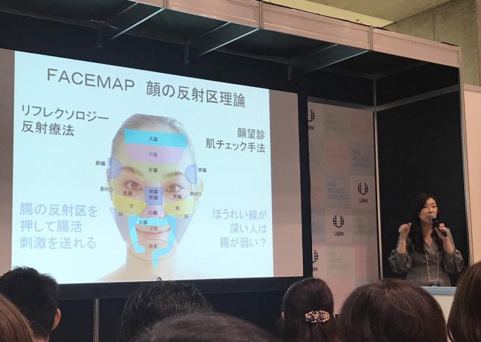 【全2回開催】<br> 奈部川貴子さん フェイスマップリフレクソロジー講座